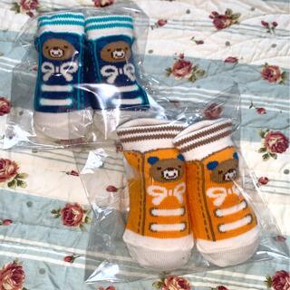 ベビー用靴下2足セット 男の子