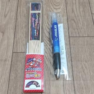 キタデンシ(北電子)のジャグラー 扇子&ボールペンセット(パチンコ/パチスロ)
