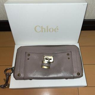 Chloe - 【送料無料】Chloe長財布