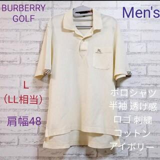 BURBERRY - BURBERRY GOLF (バーバリーゴルフ)ポロシャツ 半袖 透け感