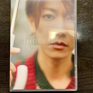 佐藤健  DVD  たけてれ Vol.6