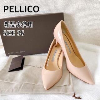 PELLICO - 新品未使用 PELLICO ペリーコ ベージュ パンプス エナメル レザー 美品