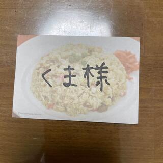 くま様(菓子/デザート)