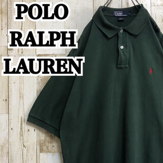 ポロラルフローレン(POLO RALPH LAUREN)の【ポロバイラルフローレン】【XL相当】【ロゴ刺繍】【ポロシャツ】(ポロシャツ)