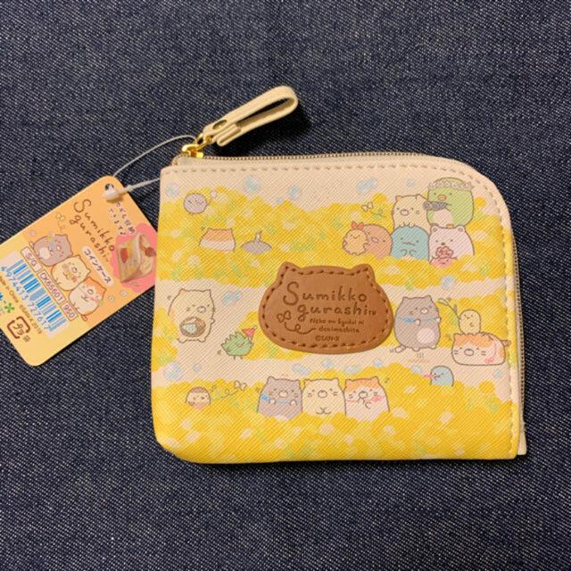 サンエックス(サンエックス)のすみっコぐらし ねこのきょうだい ねこ コインケース キーケース 財布 ワレット エンタメ/ホビーのおもちゃ/ぬいぐるみ(キャラクターグッズ)の商品写真