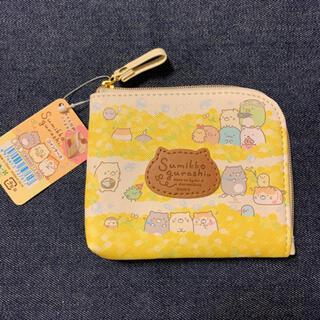 サンエックス - すみっコぐらし ねこのきょうだい ねこ コインケース キーケース 財布 ワレット