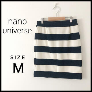 nano・universe - nano universe ナノユニバース スカート タイトスカート ボーダー