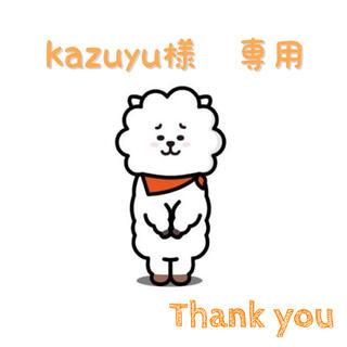 kazuyu様 専用(アイドル)