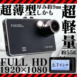 ドライブレコーダー ドラレコ 車載カメラ 車 カメラ ブラック