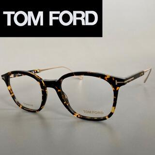 トムフォード 鼈甲 ゴールド べっ甲 メガネ FT 眼鏡 めがね 度付き 日本製