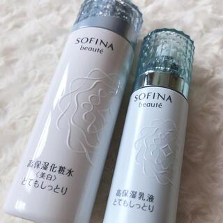 ソフィーナ(SOFINA)のソフィーナ ボーテ 高保湿化粧水 高保湿乳液 【とてもしっとり】セット(化粧水/ローション)