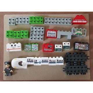 バンダイ(BANDAI)のN700アドバンス新幹線ブロック(レール・バケツなし)(知育玩具)