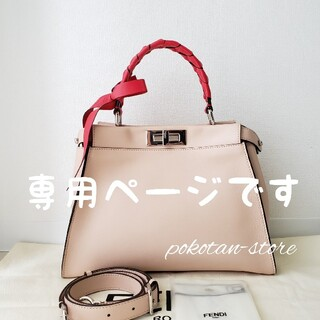 FENDI - 極美品【フェンディ】ピーカブー レギュラー カーフレザー ハンドバッグ
