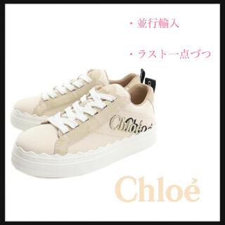 クロエ(Chloe)の定価25%OFF・新作■Chloe スニーカー■(スニーカー)