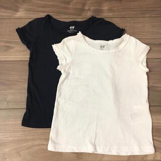 エイチアンドエム(H&M)のH&M Tシャツ トップス 2枚セット 90 シンプル 無地 保育園(Tシャツ/カットソー)