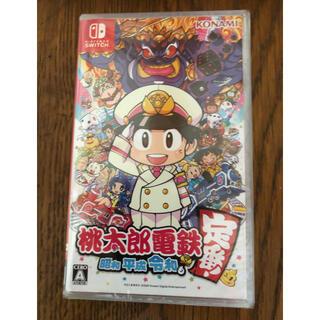 Nintendo Switch - 新品・未開封 桃太郎電鉄 ~昭和  平成 令和も定番!~