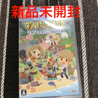 ニンテンドースイッチ(Nintendo Switch)の新品 牧場物語 シュリンク付き(家庭用ゲームソフト)