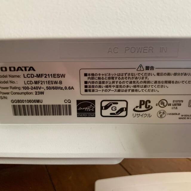 IODATA(アイオーデータ)のサブモニターに!アイオーデータディスプレイ20.7型HDMI対応! スマホ/家電/カメラのPC/タブレット(ディスプレイ)の商品写真