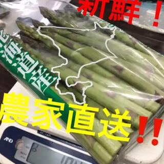 まるちゃん様専用 アスパラ(野菜)