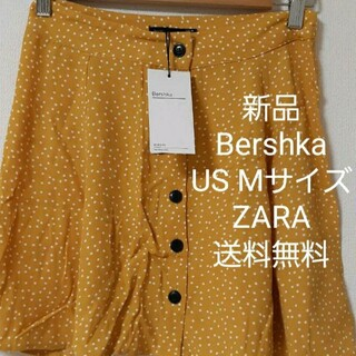 Bershka - 新品 Bershka Mサイズ イエロー ドット ボタン スカート 黄色