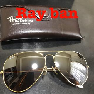 レイバン(Ray-Ban)のレイバン ヴィンテージ ティアドロップ型 サングラス(サングラス/メガネ)
