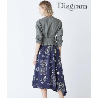 GRACE CONTINENTAL - 【激レア】Diagram グレースコンチネンタル スタープリントスカート