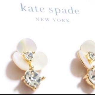 ケイトスペードニューヨーク(kate spade new york)の【新品】kate spade ケイトスペード ディスコパンジー ドロップスタッド(ピアス)