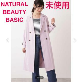 NATURAL BEAUTY BASIC - NBB◆トレンチコート◆ピンク◆ミッシュマッシュ◆レッセパッセ◆Mew's