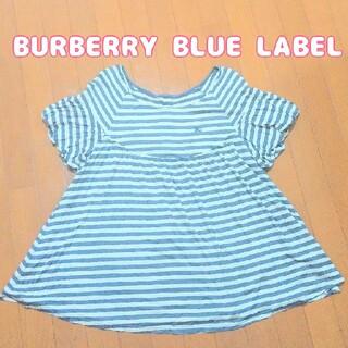 バーバリーブルーレーベル(BURBERRY BLUE LABEL)のBURBERRY BLUE LABELブルーレーベルチュニック(チュニック)
