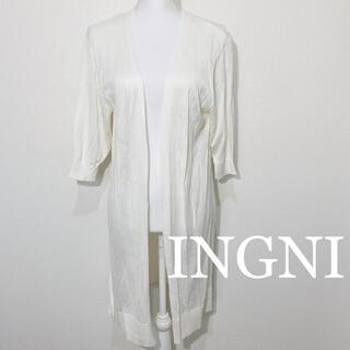 イング(INGNI)の【新品】INGNI アイボリー ロング カーディガン(カーディガン)