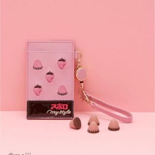 コクーニスト(Cocoonist)のアポロ・アポロマイスタイル/コードリール付きパスケース ¥2,420(パスケース/IDカードホルダー)
