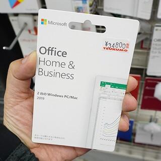 Microsoft - Office 2019 home and business 日本語版 正規品