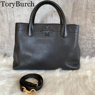Tory Burch - 【美品】トリーバーチ 2way ハンドバッグ マックグロー レザー ブラック
