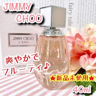 ジミーチュウ(JIMMY CHOO)のゴロ香水 ジミーチュウ ロー EDT 40ml 未使用 フルーティ 大人気(香水(女性用))