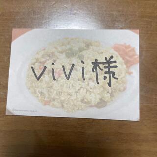 vivi様(菓子/デザート)