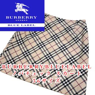バーバリーブルーレーベル(BURBERRY BLUE LABEL)の【✨大人気✨】バーバリーブルーレーベル  ノバチェック  スカート  36サイズ(ミニスカート)