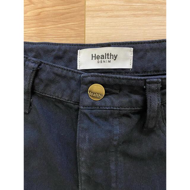 Plage(プラージュ)のPlage Healthy denim/ヘルシーデニム サイズS 美品 レディースのスカート(ロングスカート)の商品写真