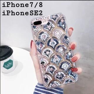 大理石 タイル風 モロッカン グリッター ケース iPhone7/8 SE2(iPhoneケース)