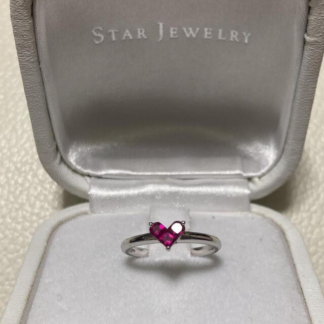 STAR JEWELRY(スタージュエリー)のスタージュエリー ミステリアスハートリング レディースのアクセサリー(リング(指輪))の商品写真