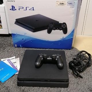 PlayStation4 - SONY PlayStation4 CUH-2000AB01