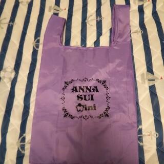 ANNA SUI mini - アナスイミニ🌷.*ミニエコバッグ