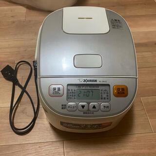 ゾウジルシ(象印)のzyouzirusi 炊飯器✨ 使用期間1年半♥️便利炊飯器💙(炊飯器)
