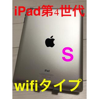 iPad - iPad 第4世代 16GB wifiモデル #324