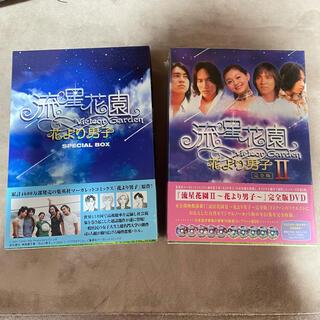 流星花園 花より男子 DVD シーズン2 ジェリーイェン バービィースー(韓国/アジア映画)