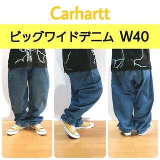 carhartt - カーハートCarharttRELAXED FIT W40 ビッグデニムバギー