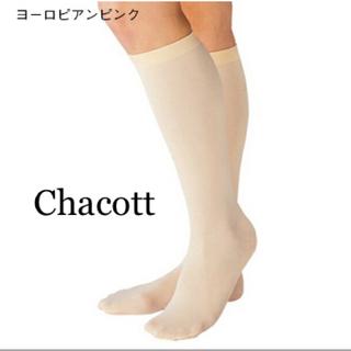 CHACOTT - Chacott ハイソックス ヨーロピアンピンク