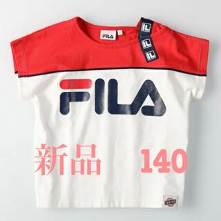FILA - TEGTEG ✖️ FILA Tシャツ 140 正規品 新品未使用タグ付
