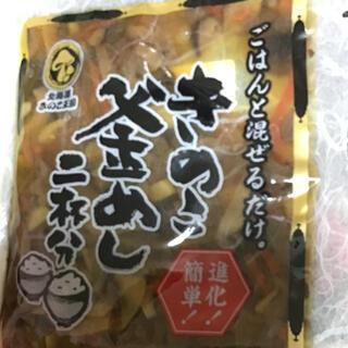 ぽうちゃん お菓子(菓子/デザート)