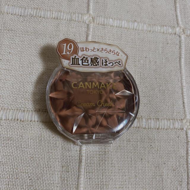 CANMAKE(キャンメイク)のキャンメイク クリームチーク 19 コスメ/美容のベースメイク/化粧品(チーク)の商品写真