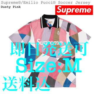 Supreme - Supreme®/Emilio Pucci® Soccer Jersey
